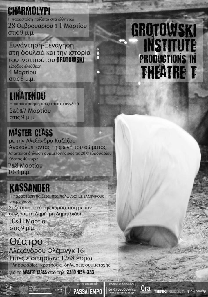 Thesaloniki-Poster-ver.1.6.