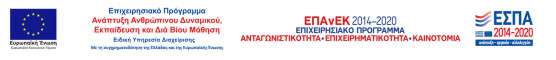 new_logo_epanek